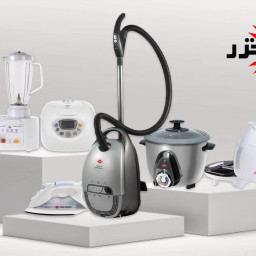 معرفی محصولات خانه و آشپزخانه خزر